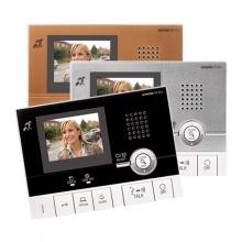 Notre solution vidéophonie pour les appartements / grandes entreprises.