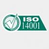 Aiphone a obtenu la certification ISO 14001.